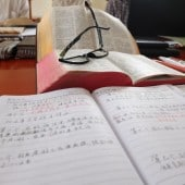 Yi Bible translator's notebook, Yunnan Province, China. (project 71200 - CONFIDENTIAL)