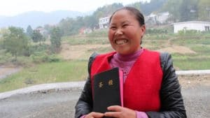 Tang Xinnian received her Bible after waiting 14 years