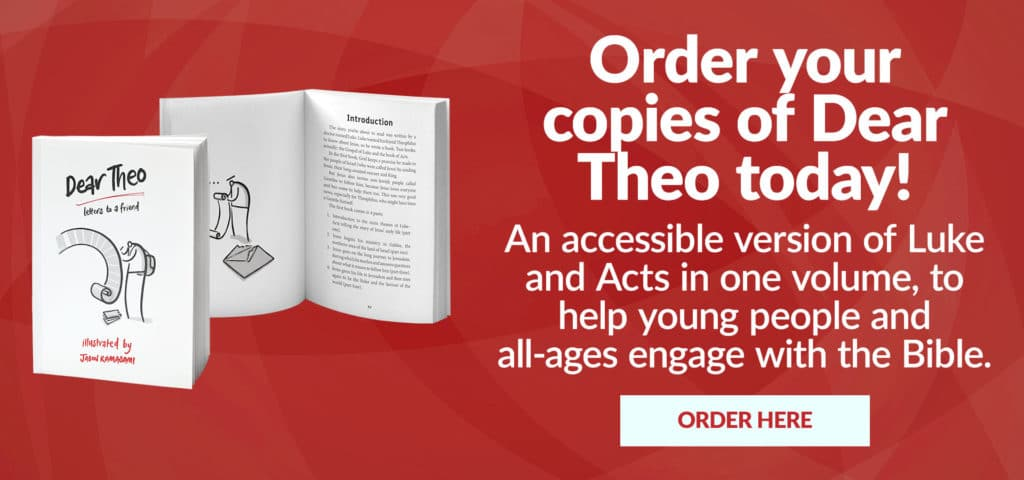 Dear Theo order now